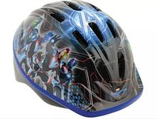 Marvel Avengers End Game Kid's Bike Safety Helmet